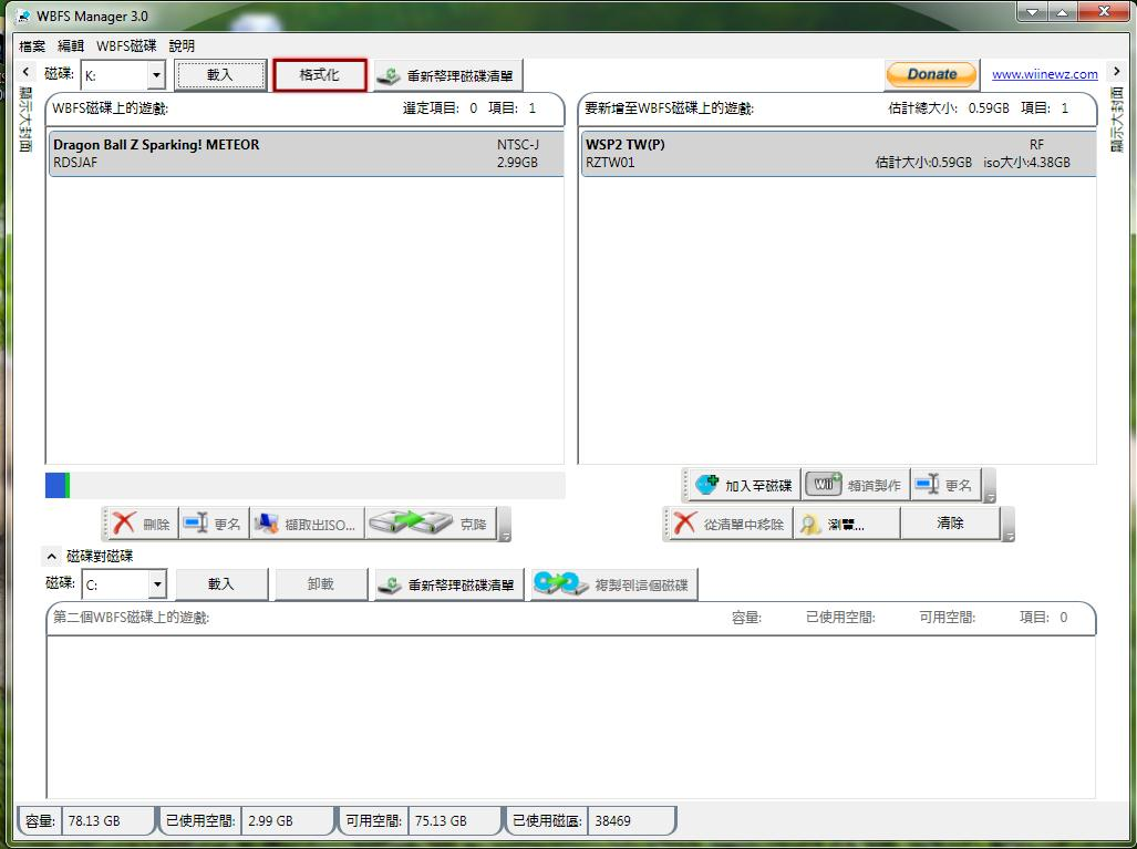 wbfs manager 3.0 windows 32 bits